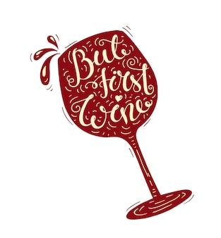 ワイングラスと赤の落書きタイポグラフィポスター。