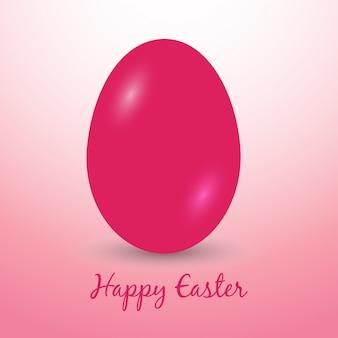 부활절을위한 빨간 계란