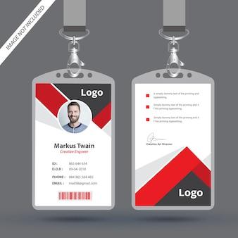 빨간 직원 신분증 디자인 서식 파일