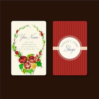 赤い花の店名刺