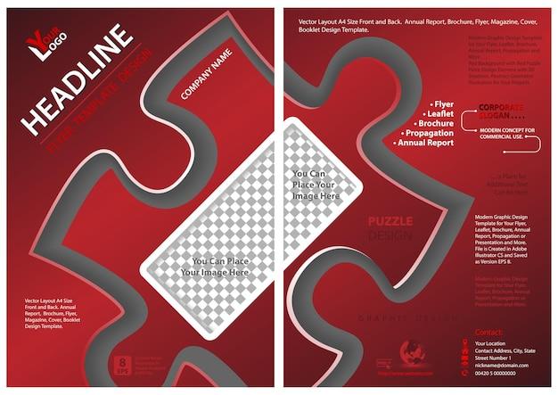 Красный флаер шаблон с формой головоломки - современные абстрактные иллюстрации для вашего использования, вектор