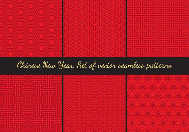 Red geometric seamless pattern set