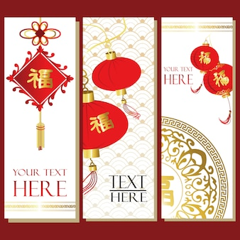 Red gold card sale with circle lantern