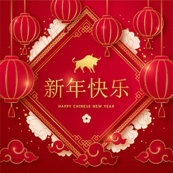 Red and gold chinese new year of the ox