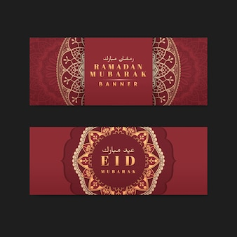 Red and gold eid mubarak banners vector set