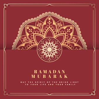 Red and gold eid mubarak postcard vector