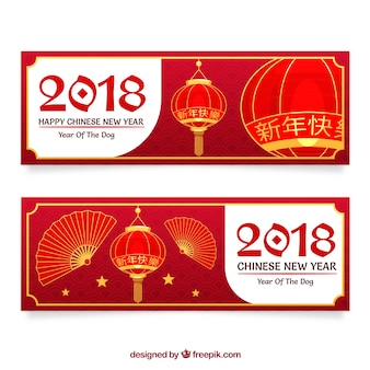 Red & golde chinese new year banners