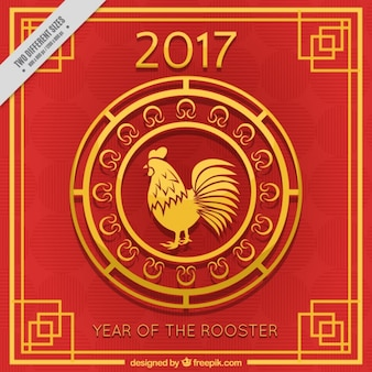 Red and golden background for chinese new year