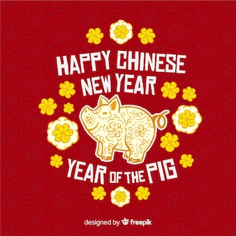 Red and golden chinese new year 2019 background