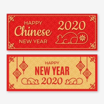 Red & golden chinese new year banners set
