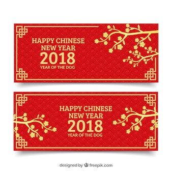 red golden chinese new year banners