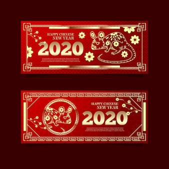 赤と金色の中国の旧正月バナー
