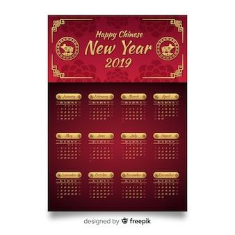 Calendario cinese del nuovo anno rosso e dorato