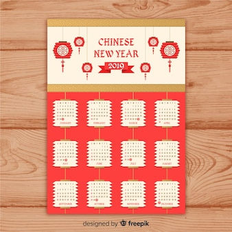Red and golden chinese new year calendar