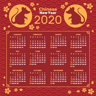 Красный и золотой китайский новогодний календарь