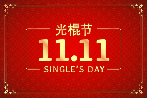 Red and golden singles day background