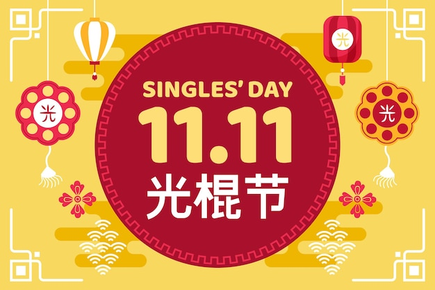 Red and golden singles' day celebrate