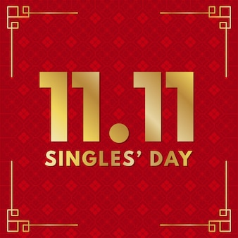 Red and golden singles' day illustration Premium Vector