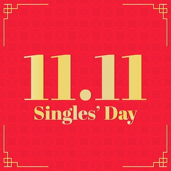 Red and golden singles' day illustration