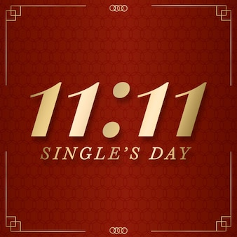 Red and golden singles day text