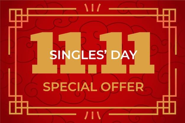 Giornata dei single rossi e dorati