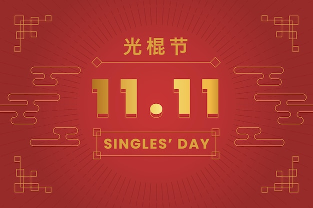 Free Vector | Golden singles day concept