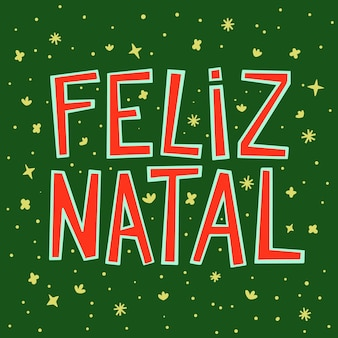 Red green merry christmas на бразильском португальском