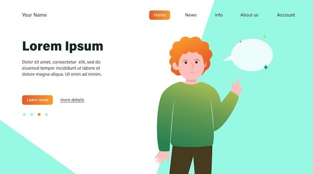 空の吹き出しを指している赤髪の男。指、チャット、ネットワークフラットベクトルイラスト。コミュニケーションとメッセージのコンセプトのウェブサイトのデザインや着陸のウェブページ