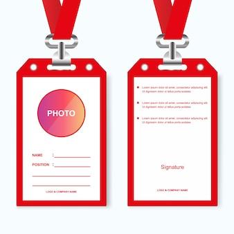 Красная идентификационная карточка деловая компания