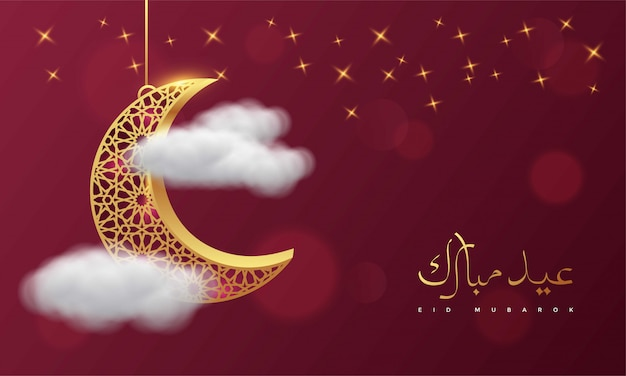 Red islamic background