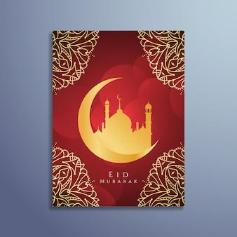 Red islamic eid mubarak design