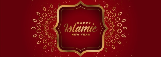 Red islamic new year banner with decorative