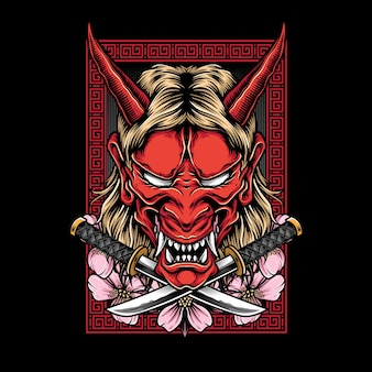 Red japanese demon mask