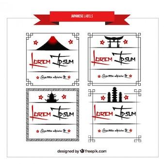 빨간 일본 레이블