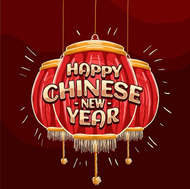 Красный фонарь для празднования китайского нового года
