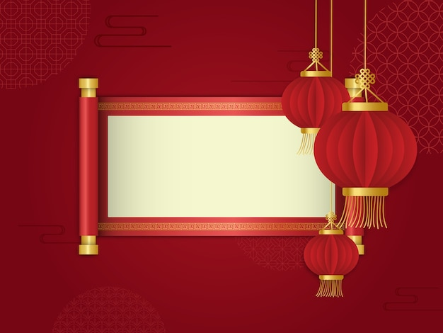 Red lantern and scroll chinese banner in paper cut style.