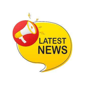 チラシのデザインのための白い背景の上の赤い最新ニュースメガホン。フラットスタイルのベクトルイラスト。