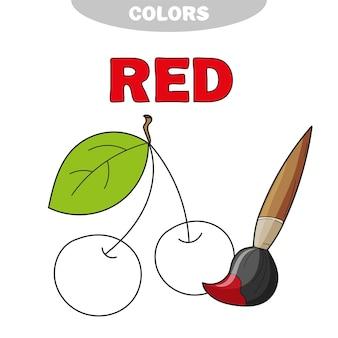 Красный. узнай цвет. образовательный набор. иллюстрация основных цветов. вектор вишня - книжка-раскраска.
