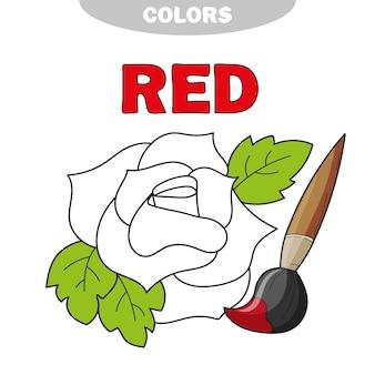 Красный. узнай цвет. образовательный набор. иллюстрация основных цветов. векторная иллюстрация - роза, книжка-раскраска