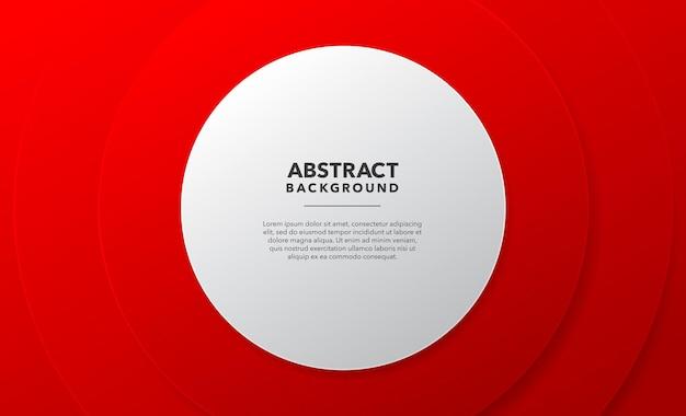 Красный современный абстрактный фон дизайн