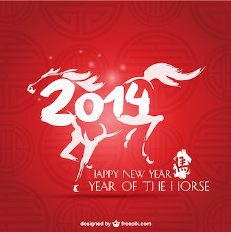 Red new chinese year with white horse silhouette