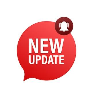 현대적인 스타일의 빨간색 새 업데이트 배너입니다. 웹 디자인. 벡터 재고 일러스트 레이 션.