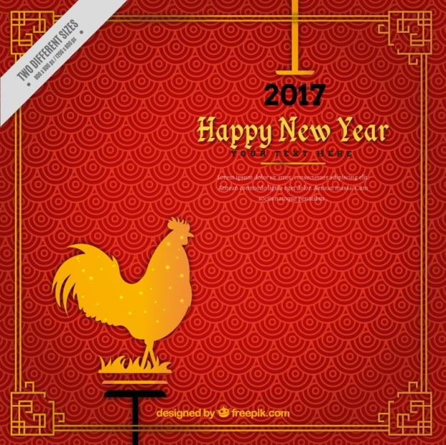 Red new year 2017 background golden rooster