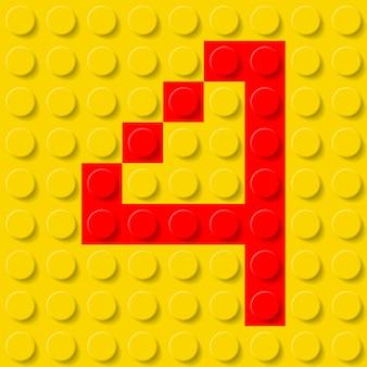 黄色のプラスチック製建設キットの赤い番号4