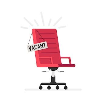 Красный офисный стул и знак вакантный