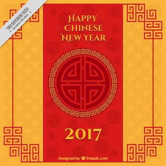Red and orange background for chinese new year
