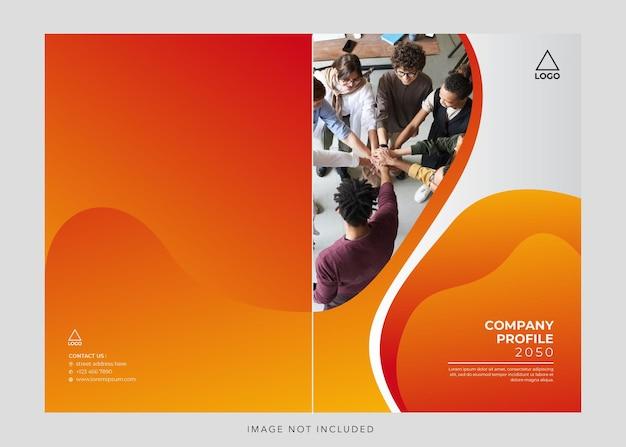 Красная оранжевая обложка корпоративного профиля компании