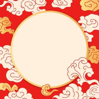 赤いオリエンタルフレーム、中国の雲イラストベクトル