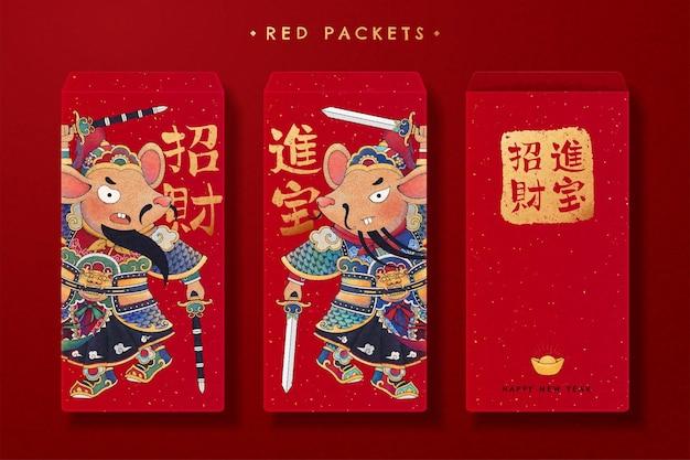 Red packet design with watercolor style rat door got