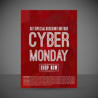 빨간 포스터, 사이버 월요일